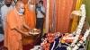 ৫০০ বছরের আন্দোলন সফল হল! রাম মন্দিরের ভিত্তিপ্রস্তর স্থাপন অনুষ্ঠানে আপ্লুত যোগী আদিত্যনাথ