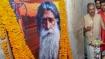 বিতর্কিত মহন্ত রামচন্দ্র দাস! ভূমিপুজোর ঐতিহাসিক দিনে রাম মন্দিরের অন্যতম এই পুরোধা সম্পর্কে জানুন