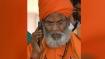 মুজাহিদিনের নজর রয়েছে তাঁর ওপর, পাকিস্তান থেকে খুনের হুমকি বিজেপির সাক্ষী মহারাজকে