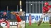 আইপিএল ২০২০: ২ রানের জন্য আইপিএলের ইতিহাসে কোন রেকর্ড হাতছাড়়া করলেন মায়াঙ্ক-রাহুল