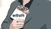 মালদহে কাটমানি নেওয়ার অভিযোগ স্কুলের প্রধান শিক্ষকের বিরুদ্ধে