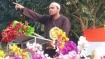 বিজেপির স্লোগানের বিজ্ঞাপন করেছেন মমতা! তৃণমূল সুপ্রিমোকে নিয়ে বিস্ফোরক আব্বাস সিদ্দিকি