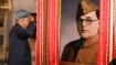 নেতাজি না প্রসেনজিৎ? রাষ্ট্রপতির উন্মোচিত ছবি ঘিরে বিতর্ক! জানুন আসল তথ্য