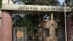 যাদবপুর বিশ্ববিদ্যালয়ে অধ্যাপক নিয়োগের বিজ্ঞপ্তি জারি, কোন কোন বিষয়ে কয়টি শূন্যপদ