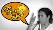 এত রাগ কেন দিদি, মমতাকে মোদীর প্রশ্নের পরেই প্রচার র্যাপ বিজেপির, সোশ্যাল মিডিয়ায় ভাইরাল
