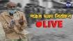 LIVE পঞ্চম দফা ভোট: শনিবারে লড়াই ছয়টি জেলার ৪৫টি কেন্দ্রে