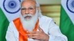 Tokyo Paralympics : ভারতীয় অ্যাথলিটদের সাফল্যের রেকর্ডকে আগামীর অনুপ্রেরণা বললেন প্রধানমন্ত্রী মোদী
