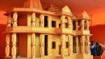 'রাম শিলা' দিয়ে তৈরি হবে অযোধ্যার রামমন্দির! ৩০ বছর ধরে সংগ্রহ করেছে ভিএইচপি