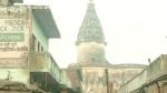 অযোধ্যা রায় নিয়ে ফের আদালতের দ্বারস্থ হতে পারে খোদ হিন্দু মহাসভা