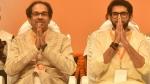 মহারাষ্ট্রের কুর্সিতে কে! এনসিপির আপত্তিতে শিবসেনার অন্দরে এবার লড়াই পিতা-পুত্রের