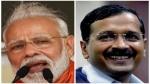 'আপনি এলে ভালো হতো, তবে...' শপথের পর মোদী-কেজরি টুইট সৌজন্য অব্যাহত