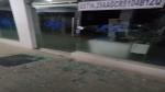 প্রবল বিস্ফোরণে কেঁপে উঠল কর্ণাটকের শিবমোগ্গা, মুহূর্তে মৃত্যু ৮ জনের