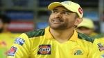 IPL 2021: মহেন্দ্র সিং ধোনির অধিনায়ক হিসেবে বিরল নজির স্মরণীয় হচ্ছে চতুর্থ আইপিএল খেতাবে