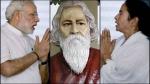 ২৫ শে বৈশাখে রবীন্দ্র–স্মরণ, টুইটে বার্তা দিলেন মমতা বন্দ্যোপাধ্যায়–নরেন্দ্র মোদী