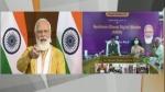 Ayushman Bharat Digital Mission: আধারের মতোই এবার প্রত্যেকের জন্য আলাদা হেলথ আইডি, একনজরে বিস্তারিত
