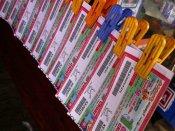 এক লটারিতে ২১ কোটি টাকা, রাতারাতি আমিরশাহীতে ভাগ্য বদল ভারতীয়র