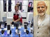 চার বছরে দেশের ৩ লক্ষ কোটি টাকা বাঁচিয়েছে নরেন্দ্র মোদী সরকার, জানুন কীভাবে