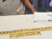 বনগাঁ লোকালে সবজির ব্যাগ থেকে ৯৬ লক্ষ টাকার সোনার বিস্কুট উদ্ধার
