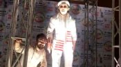 কলকাতার এই পুজো মণ্ডপে এবছর থাকবে প্রসেনজিতের ফাইবার স্ট্যাচু! আপ্লুত 'বার্থডে বয়'
