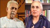 রাষ্ট্রদ্রোহিতা ইস্যুতে বিশিষ্টজনেরা গর্জে উঠলেন! নাসিরুদ্দিন-রোমিলাদের নয়া চিঠি প্রধানমন্ত্রীকে