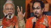 'মোদী ও উদ্ধব দুই ভাইয়ের মতো'! মুখ্যমন্ত্রীর শপথের পরের দিনই দাবি শিবসেনার