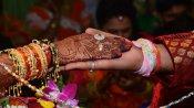 বাঙালি–অসমিয়া বিয়ে, আর্থিক সহায়তা করবে অসমের ভাষিক সংখ্যালঘু উন্নয়ন বোর্ড