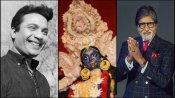অমিতাভ থেকে উত্তম-সুচিত্রা, তারকা সমাবেশের ফাটাকেষ্ট'র পুজোয় আজ করোনা কালে নেই কোনও আড়ম্বর