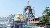 দীর্ঘ ন'মাস পর খুলল পুরীর জগন্নাথ মন্দির, দেখে নিন কবে থেকে ভক্তরা প্রবেশ করতে পারবেন