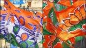 ভোটের আগে অগ্নিগর্ভ বাঁকুড়া, তৃণমূল অফিসে 'হামলা'র অভিযোগ! উঠল বোমা মজুতের তত্ত্ব