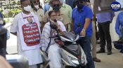 'কোন দিন দেশের নামও বদলে দেবে',  স্কুটারে বসেই মোদী সরকারকে নিয়ে বিস্ফোরক মমতা