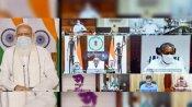 করোনা বৈঠকের মাঝেই কেজরিওয়ালকে তিরস্কার মোদীর! তোলপাড় রাজনৈতিক মহল