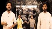 বাবুল,রুদ্র,রূপারা জোট বাঁধলেন ঋদ্ধিদের পাল্টা গানে, চতুর্থ দফার ভোটের আগে চড়ল প্রচার-পারদ
