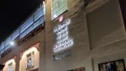 নোয়াপাড়া-দক্ষিণেশ্বর মেট্রো চালুর প্রথম কারিগর বামেরাই, উদ্বোধনের দিন ইতিহাস ঘেঁটে আক্ষেপ প্রাক্তন বাম সাংসদের