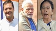 মমতা কেন মোদীর বিকল্প, রাহুল কেন নন! জাতীয় রাজনীতিতে কি বদলাচ্ছে সমীকরণ