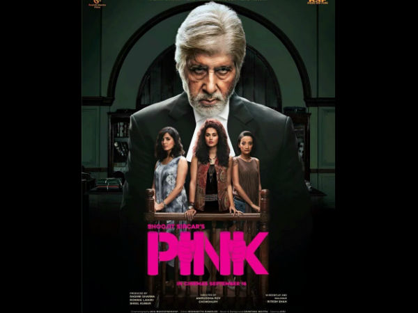 Why Pahlaj Nihalani did not give Amitabh Bachchan's 'Pink' an adult certificate