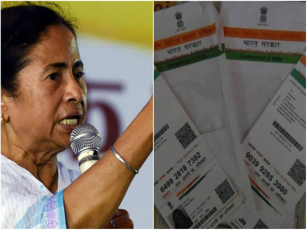 Mamata Banerjee Again Criticises The Decision Central Government On Aadhaar