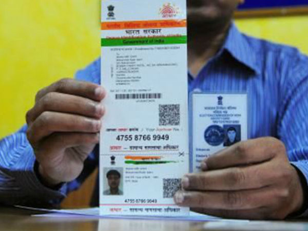 Aadhaar Will Now Be Required Buy Insurance Plans