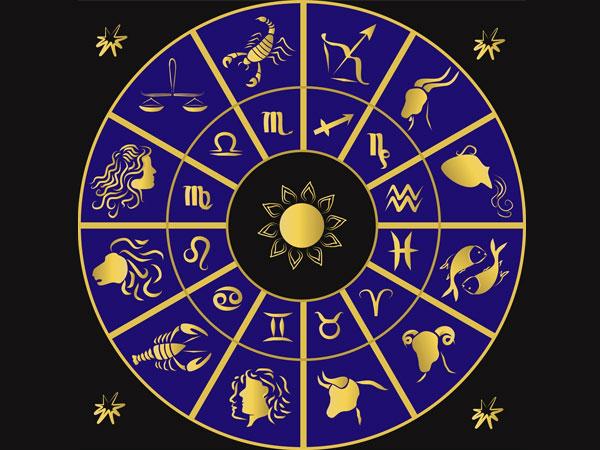 রাশি অনুযায়ী আপনার কোন জিনিসে আসক্তি, জেনে নিন কুঅভ্যাস বদলান এখুনি