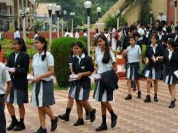 জিডি বিড়লা কাণ্ডের জের, নতুন বছরেই স্কুল সিলেবাসে আসছে ব্যাপক রদবদল