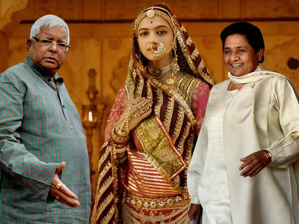 If Mayabati Were The Role Padmabati Then What Will Happen Lalu Gives The Answer
