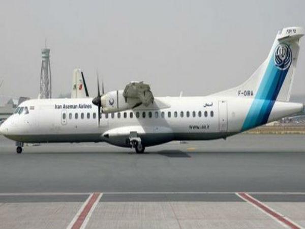 Plane Crash Iran Killed About 66 Passengers