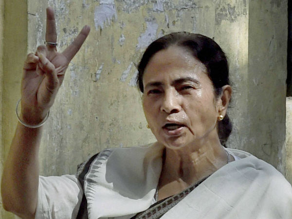 Mamata Banerjee Gives Cycle Student Class Eleven Twelve