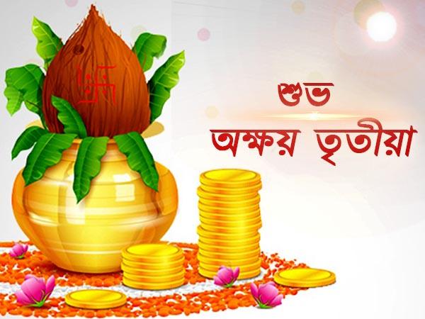 Special Vastu Tips On Akshay Tritiya Bring Good Fortune Wealth Home