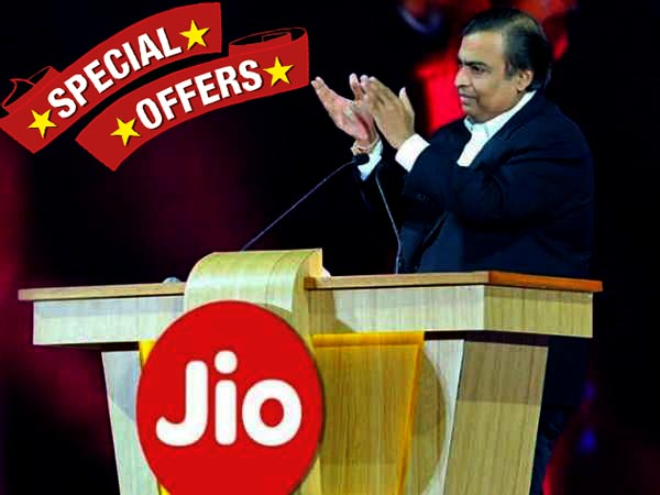 Bengali Funny Joke On Jio Offer