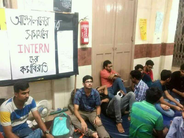 Hunger Strike Hostel Medical Student Calcutta Medical College Has Turns Today 13 Sunday