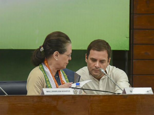 Congress Decides Build Alliance With Associate Party 2019 Losabha