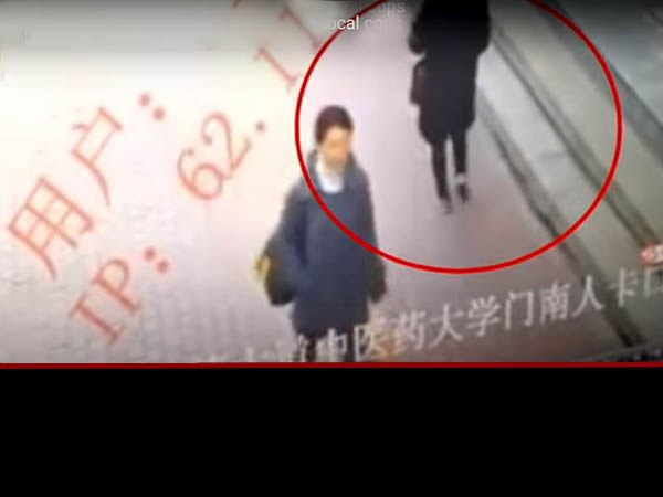 Woman Pedestrian Enter Underground Break The Pavement China