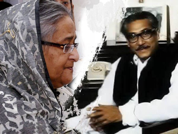 Documentry On Bangladesh S Prime Minister Hasina Here Is Trending Video