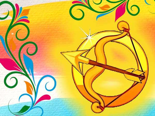 Sagittarius Year Horoscope Dhanu