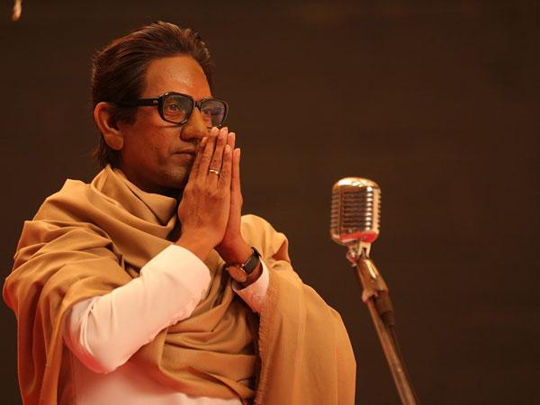 Thackeray Movie Review Nawazuddin Siddiqui Starrer Film Makes Sense